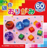 Qualitäts-Origami 220