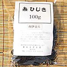 ひじき(南伊豆産)