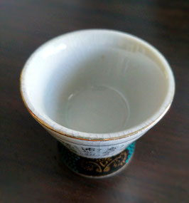 the art - Sake cup