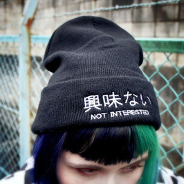 NOT INTERESTED BEANIE