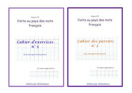 Jeu de cahiers d'exercices / des parents supplémentaire