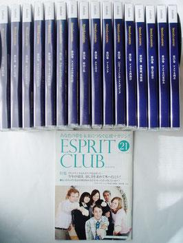 中古 スピードラーニング 英語 中級 テキスト&CD  全16巻