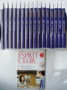 中古 スピードラーニング 英語 上級 テキスト&CD  全16巻