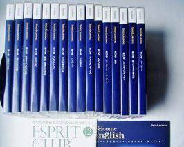 中古 スピードラーニング 英語 初級 テキストCD 全16巻