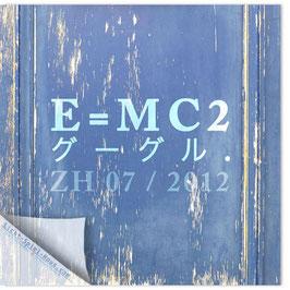 StadtSicht Zürich 031c, Relativitätstheorie グーグル 001