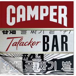 StadtSicht Zürich 048b, Talacker Bar 001