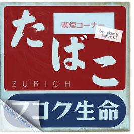 StadtSicht Zürich 006b, Japanese Restaurant 001