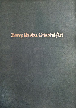 Barry Davies Oriental Art