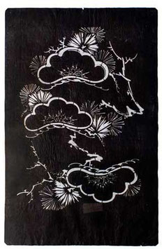 Katagami — Wolken