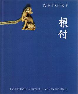 Netsuke, Inro u.a. Sagemono