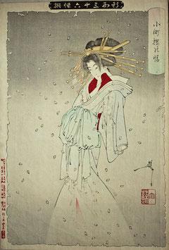 »Komachi-zakura no sei« — Das Gespenst des Komachi-Kirschbaums *