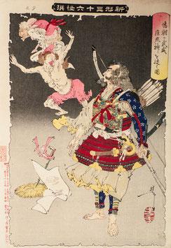 """""""Nunobiki no taki Akugenta Yoshihira no rei Namba Jiro o utsu"""""""