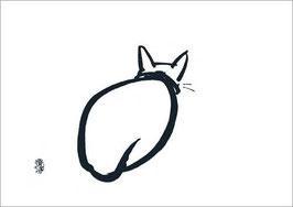 »Katze« — Große Grußkarte
