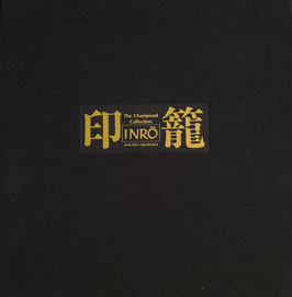 The Champoud Collection - Inrô