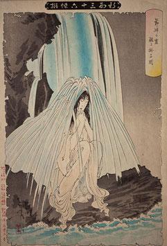 »Seppu no rei taki ni kakaru zu« — Der gute Frauengeist betet im Wasserfall *
