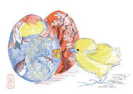 »Ostern«