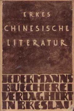 Erkes – Chinesische Literatur