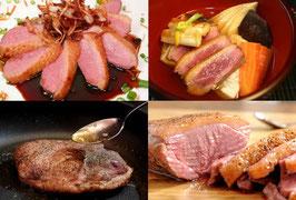 商品名フランス鴨フィレ食べ比べセット《自然塩付》