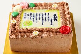 商品名感謝状ケーキ(14.5cm×18cm)