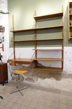 Poul Cadovius wandmeubel wandsysteem vintage  |  18.766.M