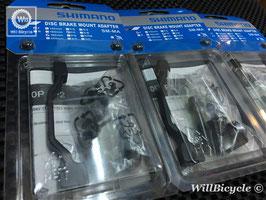 SHIMANO ディスクマウントアダプター (SM-MA-F 180mm P/P)