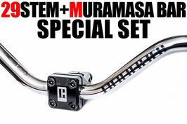 TUBGARA 29STEM + MURAMASA BAR [ SPECIAL SET ]