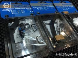 SHIMANO ディスクマウントアダプター (SM-MA-R 180mm P/S)