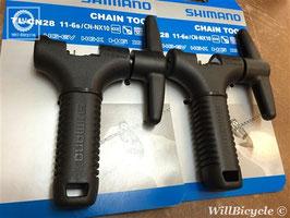 SHIMANO TL-CN28 チェーンカッター