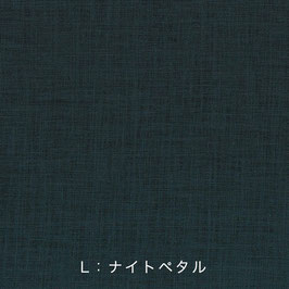 Nani Iro / Color Linens  / Navy / Leinen
