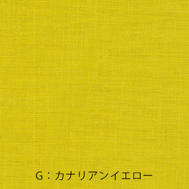 Nani Iro / Color Linens  / Yellow / Leinen