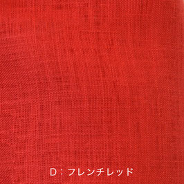 Nani Iro / Color Linens  / Red / Leinen
