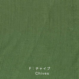 Nani Iro / Linen Colors  / F Chives / Leinen