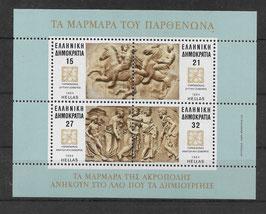 Griechenland Block 4 postfrisch (2)