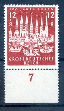 Deutsches Reich 800 JAHRE HANSESTADT LÜBECK 862 postfrisch als Unterrandstück (2)