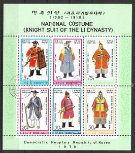 Nordkorea Kleinbogen 1874-1879 gestempelt