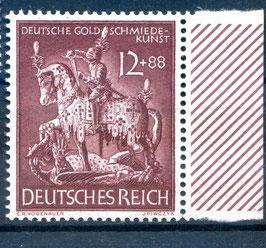 Deutsches Reich DEUTSCHE GESELLSCHAFT für GOLDSCHMIEDEKUNST 861 postfrisch als Seitenrandstück