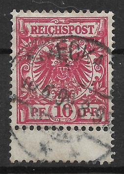 Deutsches Reich KRONE & ADLER 47d ZS gestempelt (BPP WIEGAND) (4)