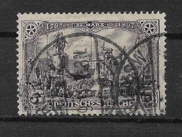 Deutsches Reich GERMANIA 96 A Ia gestempelt (BPP JÄSCHKE) (2)