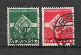 Deutsches Reich REICHSBERUFSWETTKAMPF 571-572 gestempelt