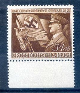 Deutsches Reich JAHRESTAG der MACHTERGREIFUNG ADOLF HITLER 865 postfrisch als Unterrandstück