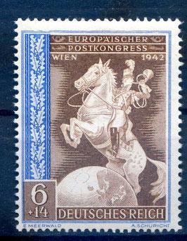 DR EUROPÄISCHER POSTKONGRESS 821 postfrisch