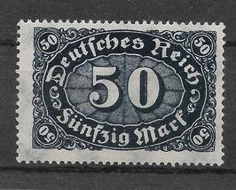 Deutsches Reich FREIMARKE ZIFFERN 246c postfrisch ABKLATSCH (BPP OECHSNER)
