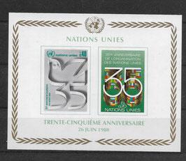 UNO Genf Block 2 postfrisch (3)