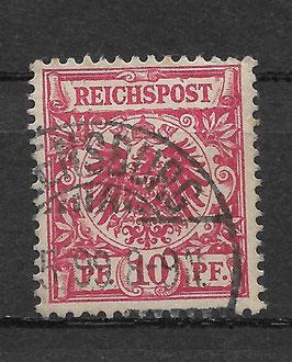 Deutsches Reich KRONE & ADLER 47c gestempelt (BPP WIEGAND) (3)