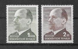 DDR 1087-1088 postfrisch