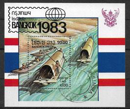 Laos Block 98 gestempelt