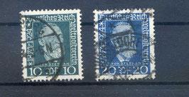 Deutsches Reich 50 JAHRE WELTPOSTVEREIN 368-369 gestempelt (2)