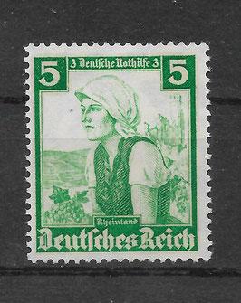 Deutsches Reich NOTHILFE 590 ungebraucht