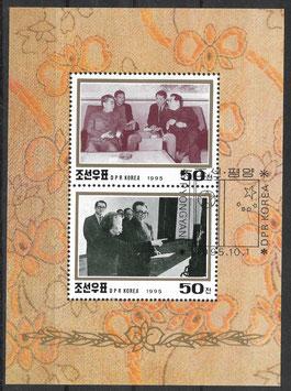 Nordkorea Kleinbogen 3756-3757 gestempelt