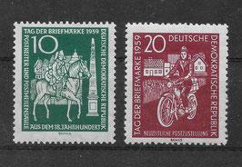 DDR 735-736 postfrisch (2)
